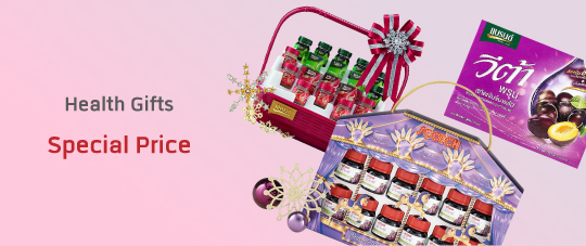 exclusive2 Promotion Package Food cat 9-22 1 2018(TH)