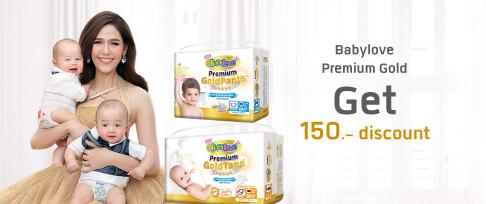 Promotion Babylove Gold