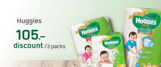 Promotion Huggies EN