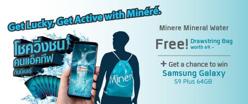 Promotion Minere