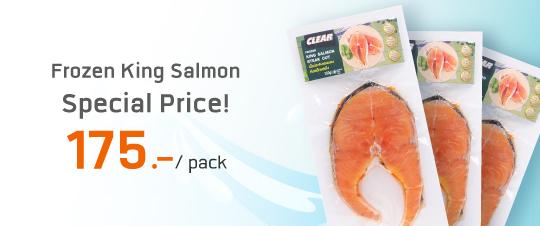 Promotion Frozen King Salmon EN