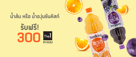 exclusive Promotion Sunkist cat|10-23|10|2018(TH)