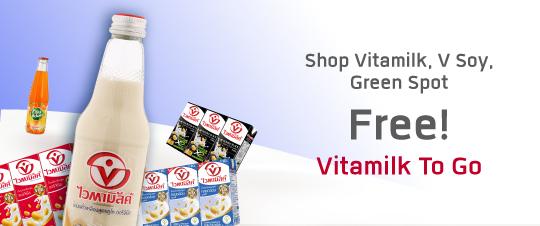 Promotion Vitamilk EN