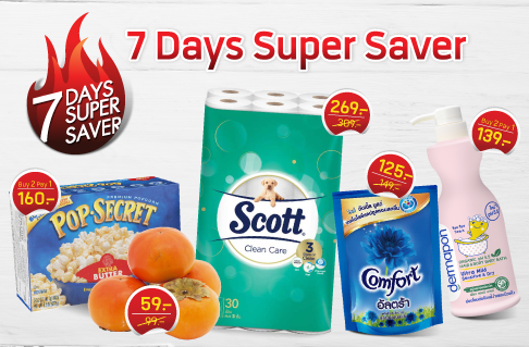 Promotion 7 Days Super Saver