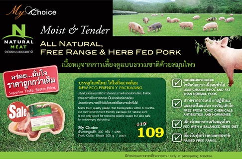 Promotion Mychoice Natural