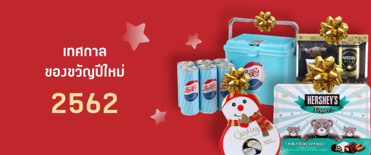 exclusive Promotion gift set cat|28-11|12|2018(th)